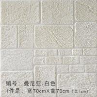 3d立体墙贴客厅卧室文化石壁纸背景墙防水自粘墙纸儿童房防撞软包 大