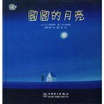 圆圆的月亮,(日)安井季子文,(日)叶祥明 图,思铭,中国电力出版社9787508349503
