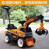 儿童挖掘机玩具车超大可坐骑电动勾机男孩可坐人挖土机充电工程车