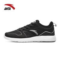 安踏男鞋跑鞋 2017冬季新品耐磨运动鞋舒适缓震慢跑鞋11745571