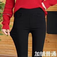 加绒加厚打底裤女外穿20高腰冬季新款加长棉裤黑色小脚铅笔女裤 X