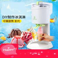 炒冰机器自制炒冰淇淋机儿童炒冰盘小型迷你炒酸奶机家用gu2