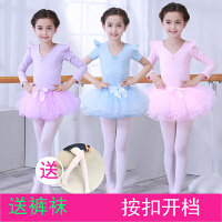 女童练功服纱裙分体芭蕾舞蹈服装考级服装春夏长短袖拉丁舞裙长袖