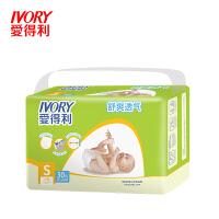 纸尿裤婴儿绵柔干爽纸尿裤尿不湿S码男女宝宝通用DT-7005