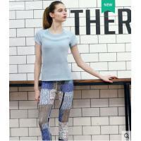 网纱拼接时尚印花短袖长裤瑜珈运动两件套带胸垫瑜伽服套装健身房女