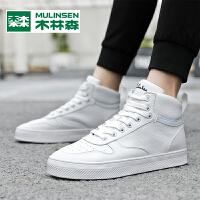 木林森男鞋新款鞋男韩版潮流板鞋休闲百搭透气平底板鞋
