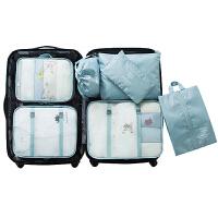 旅行箱收纳袋套装行李箱衣服鞋子内衣包拉杆箱收纳衣物整理袋旅游