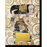 Gustav Klimt: Complete Paintings 古斯塔夫・克里姆特绘画作品集 TASCHEN原版艺术画册