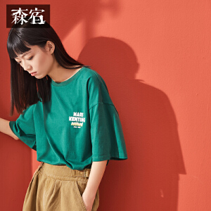 森宿春装2018新款文艺字母印花宽松短袖T恤女