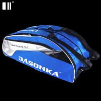 羽毛球包单肩双肩背包3支装 6支装羽球拍袋男女款网球包