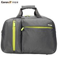 卡拉羊商务旅行包 男女短途行李包带拉杆插带单肩斜挎包手提包CX3246