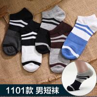 袜子男短袜船袜薄款纯棉低帮条纹男士短筒棉袜运动袜男袜 1101款 男短袜 均码38-43