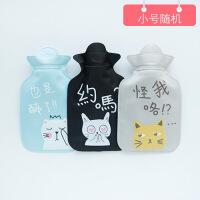 韩国卡通注水热水袋大小号毛绒暖手宝迷你随身可爱暖宫暖水袋 潮语暖宝宝暖手袋 热水袋
