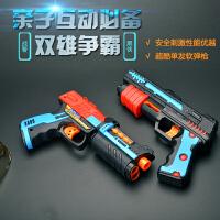 软弹枪儿童玩具枪手枪安全可发射吸盘塑料子弹枪男孩儿童枪对战