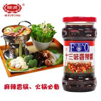 【包邮】福宴宝 十三香香辣酱调味品香菇酱辣椒酱拌饭酱拌面酱