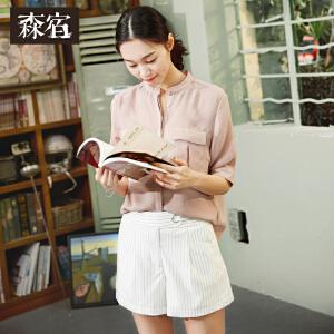 森宿Z炸酱面起舞夏装新款文艺条纹宽松阔腿休闲裤女士短裤