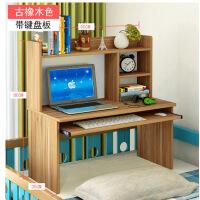 【支持礼品卡】大学生宿舍神器上铺下铺笔记本床上电脑桌懒人桌书桌寝室小桌子g7z