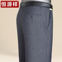 薄款男士西裤2018夏季中年商务免烫爸爸装大码直筒裤长裤子
