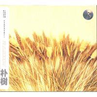 新华书店 正版 朴树-我去2000年( 货号:779942455001) 华语流行音乐
