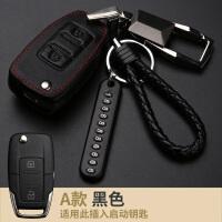 大容量钥匙包遥控车用钥匙包纳智捷汽车保护情侣汽车钥匙包大容量女士男女 A款黑色套 加扣