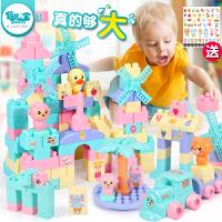大块塑料拼插儿童拼装3-6周岁7男孩大块积木宝宝玩具1-2岁女孩