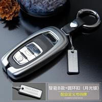 27482适用于奥迪钥匙包 全新A4L套TT/A6L/Q5/Q3/A3/Q7/A8汽车钥匙扣