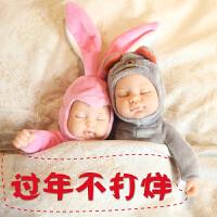 毛绒玩具比伯娃娃正品 仿真宝宝睡眠安抚娃娃玩偶睡觉婴儿