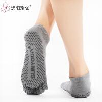 新品女士专业防滑袜瑜珈袜五趾露背运动袜子