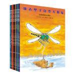 加古里子自然大图鉴(全8册)加古里子先生晚年专为儿童创作的珍贵自然笔记