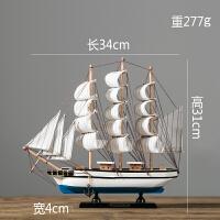 一帆风顺帆船模型美式北欧装饰品客厅卧室酒柜家居书柜小摆件 白色 大号E款(纯白)