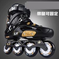 专业初学滑轮鞋大学生旱冰鞋轮滑鞋成人溜冰鞋成年男女单排平花鞋 1ou