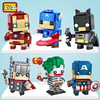 小颗粒积木儿童拼装组装益智玩具英雄人偶微钻迷你