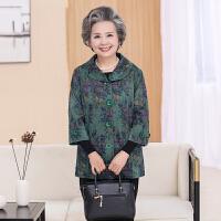 中老年人春装女装外套60岁奶奶装老人衣服老太太春季时尚宽松上衣