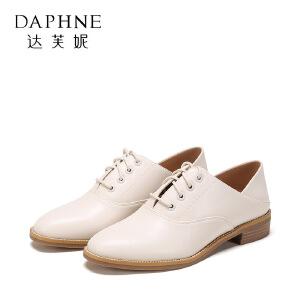 【达芙妮集团大促 限时2件2折】Daphne/达芙妮 旗下百搭粗跟漆皮鞋子女英伦风系带单鞋女
