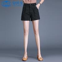 【年货节 直降到底】2020夏季新款百搭修身格子撞皮休闲短裤大码女装女裤