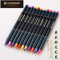 Platinum/白金 CF-88(05蓝色) 彩色软头笔/共30色 书法软笔中小楷秀丽笔大中小学生练字绘画涂鸦水彩笔