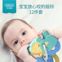 贝恩施 婴儿玩具0-2岁牙胶宝宝摇铃 宝宝益智早教婴儿手摇铃