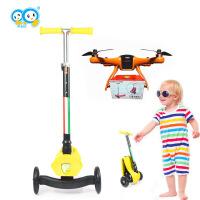 贵族牌 新款三挡折叠滑板车儿童3三轮闪光宝宝玩具车 滑板车 童车