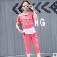 新款韩版休闲套装女休闲运动服装女短袖七分裤三件套初中高中学生 支持礼品卡支付