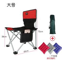 户外钓鱼写生可折叠椅子便携小凳子简易迷你学生美术生马扎 红色 大号