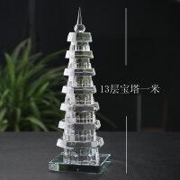 9九层十三13层水晶摆件 白水晶塔助学业事业风水家居工艺品