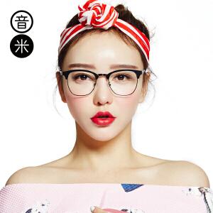 音米全框方形金属眼镜框男 时尚潮流眼镜架 近视眼镜女2479