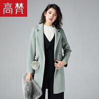 高梵手工中长款双面呢大衣女 新款秋冬时尚宽松刺绣羊毛外套