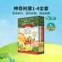 Magic Tree House 神奇树屋1-4本盒装 送音频 青少年课外读物 英文原版小说 章节书Dinosaurs Before Dark The Knight at Dawn