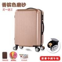 万向轮密码拉杆箱学生箱子旅行箱铝框行李箱男潮20寸24寸26寸