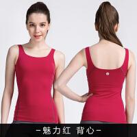 春夏新款锦纶背心瑜伽服两件套装健身带胸垫瑜伽裤女 魅力红单上衣5158 S