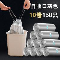 {夏季贱卖}家用垃圾袋自动收口手提式背心一次性大号加厚银钢卷装厨卫塑料袋 银灰色10卷装150只(45x50cm) 加