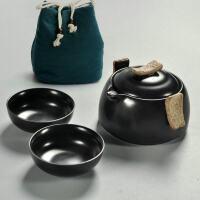 陶瓷旅行便携功夫茶具小号茶盘套装家用简约日式茶台快客杯父亲节送父亲送朋友 +布袋
