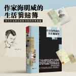 作家海明威的 生活剪贴簿(来自肯尼迪总统图书馆的权威收藏)