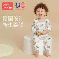 babycare儿童宝宝内衣套装男童女童肩扣式内衣裤两件套宝宝衣服